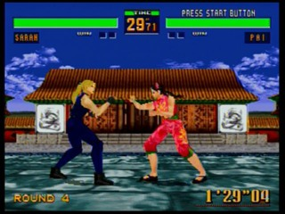 virtuafighter4